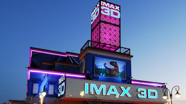 IMAX 3D, Myrtle Beach, SC