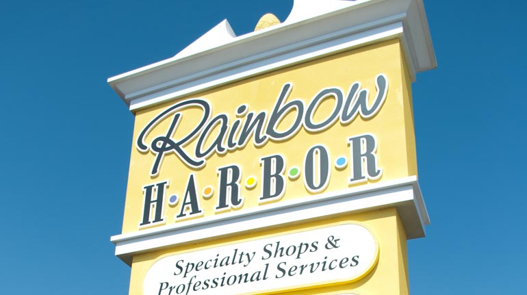 Rainbow Harbor, Myrtle Beach, SC